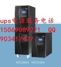商宇HP1102H2KVA外接6只12V65AH不间断ups电源图片