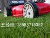 山东济宁厂家销售自走式草坪剪草机
