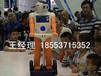 新型多功能电子产品小宝机器人