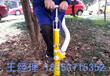 秋季热销产品果树追肥器经济实用的颗粒施肥器特价直销