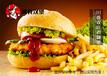 汉堡店加盟多少钱,加盟汉堡店条件?