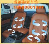 汽车真皮座椅改通风加热系统,汽车座椅加热400元图片