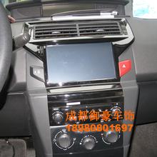 成都实体店安装标志308车载DVD影音导航一体机加倒车摄像