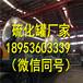 大型双开门卧式硫化罐龙达机械批发订购硫化罐价格低
