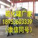 电加热硫化罐生产厂家针对胶鞋雨靴胶辊硫化工艺可调智能硫化罐设备