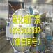 全自动弯头衬胶硫化罐设备采用龙达先进全自动电硫化罐设备