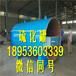 立式三角带硫化罐龙达机械创新发展电磁硫化罐更节能