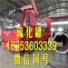高压输油胶管硫化罐采购注意事项龙达机械专业批发硫化罐厂家