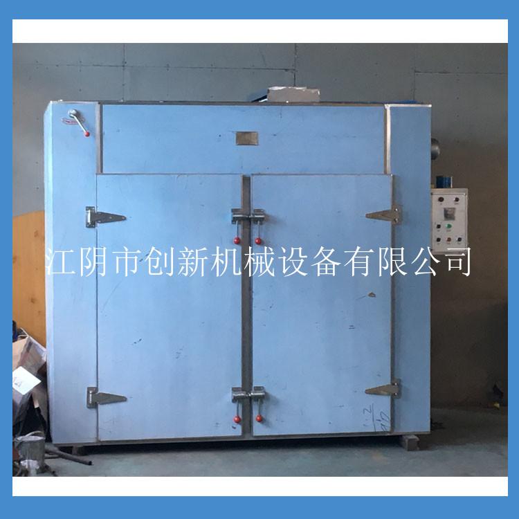 热风循环烘箱定做烘盘厂家配件江阴创新机械干燥设备烘箱