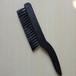 东莞力源毛刷厂家批发除尘毛刷|静电毛刷|防静电毛刷。
