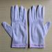 东莞力源防静电条纹手套|防静电点胶手套|无尘手套。