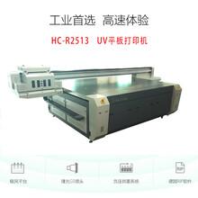 理光UV平板打印机竹木纤维板UV打印机集成墙板彩印设备