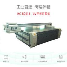深圳UV平板打印机集成墙板彩印装饰背景墙打印设备浮雕3d打印机