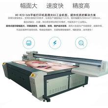 玻璃打印机移门装饰彩印设备UV平板打印机背景墙打印设备