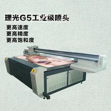 uv平板打印机背景墙打印设备竹木纤维墙板环保趋势理光打印机