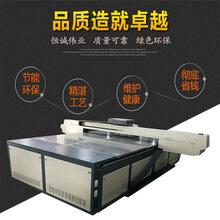 深圳创业设备致富机器竹木纤维板彩印设备集成墙板UV平板打印机