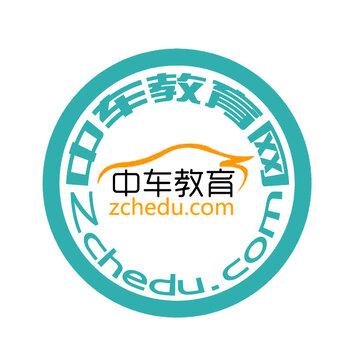 圆形logo
