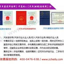 权威通用证书考取方式