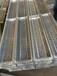 河南钢架板/钢架板检验标准及承重!