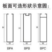 铝方通规格型号