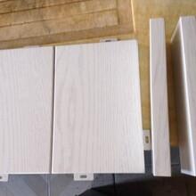 铝单板厂家广州铝单板铝单板规格