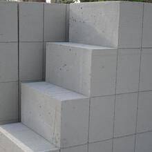 江門加氣磚輕質磚金裕高精磚加氣混凝土砌塊廠家批發圖片