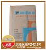 万润公司销售华润水泥开平水泥各种水泥批发欢迎咨询