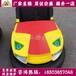 供应新款双人碰碰车电动儿童碰碰车广场游乐设备