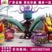 儿童大章鱼广场大型的室外游乐设备旋转大章鱼新款报价