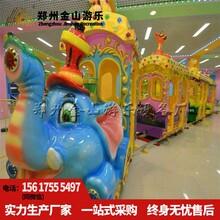 轨道小火车游乐设备儿童小型轨道火车公园游乐场销售