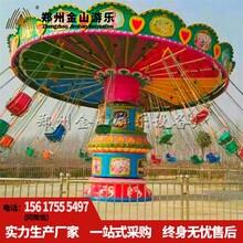 新型飞行塔类游乐设备儿童飞椅设备销售小型飞椅价格