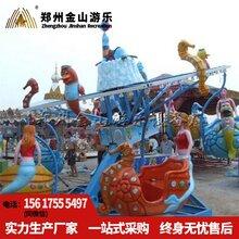 广场新型儿童游乐设备海洋漫步价格