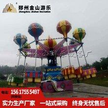 桑巴气球图片特点景区游乐设备桑巴气球好玩有趣