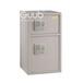 供应国保B800双层加强保密文件柜厂家直销