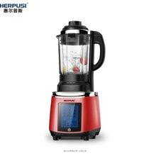惠尔普斯(HERPUSI)D175新款加热型破壁料理机加热技术料理机厂家经销批发图片