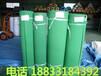 绝缘胶板绿色5kv千伏3mm厚度绝缘胶垫A7宽度1米-1.2米