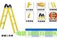 国标防静电绝缘凳绝缘梯A7绝缘人字梯绝缘合梯安全防护产品