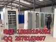 安全工具柜电力工具除湿安全工器具柜绝缘工具柜配电房专用