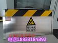 益光挡鼠板防鼠板配电室食品厂挡鼠板铝合金挡鼠板提示标志