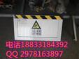 北京变电站挡鼠板高度配电室挡鼠板材质机电房防鼠板尺寸A7