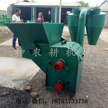 贵州养殖秸秆粉碎机玉米饲料草粉机图片