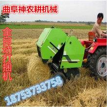 兴仁县捡拾打捆机牧草水稻秸秆圆捆机图片