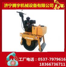 小型溝槽專用雙鋼輪壓路機濟寧騰宇手扶TY450型柴油壓實機
