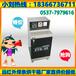 远红外焊条烘干箱ZYH-10-20-30焊条烘干箱超低价销售带保温箱的焊条烘干箱价格