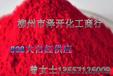 工廠直銷優質220#大紅粉玉林酸性堿性大紅粉價格