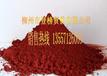 氧化鐵紅生產廠家.190#130#101#氧化鐵紅