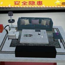 增强现实教育软件,VR应急逃生演练,北京华锐视点