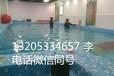 山西太原地区供应大型成人游泳健身池组装水育早教潜游池根据场地随意定制