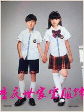 重庆各大中小学校服设计定制,重庆运动校服定做,日韩小西装校服定做图片