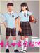 重庆2017年新款幼儿园园服定制、重庆班服订做,重庆校服厂家订做